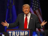 Donald va-t-il faire remonter les taux de prêt immobilier français ?